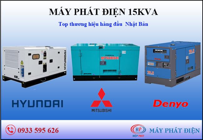 Máy phát điện 15Kva